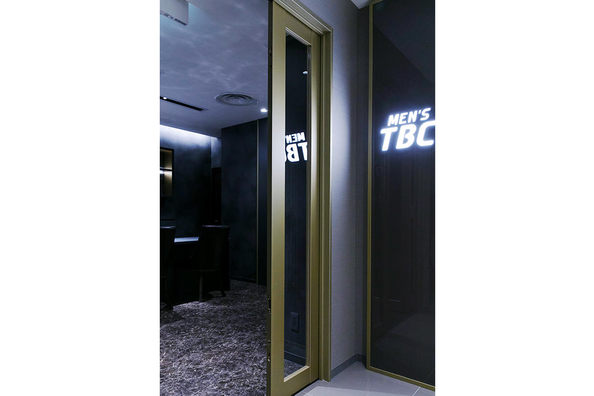 メンズTBC名古屋栄店の基本情報