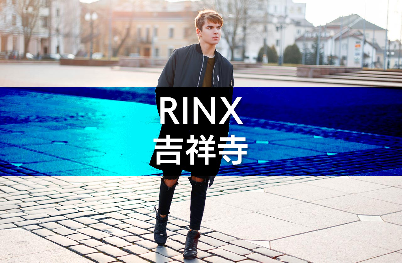 RINX(リンクス)の吉祥寺エリア脱毛対応状況まとめ