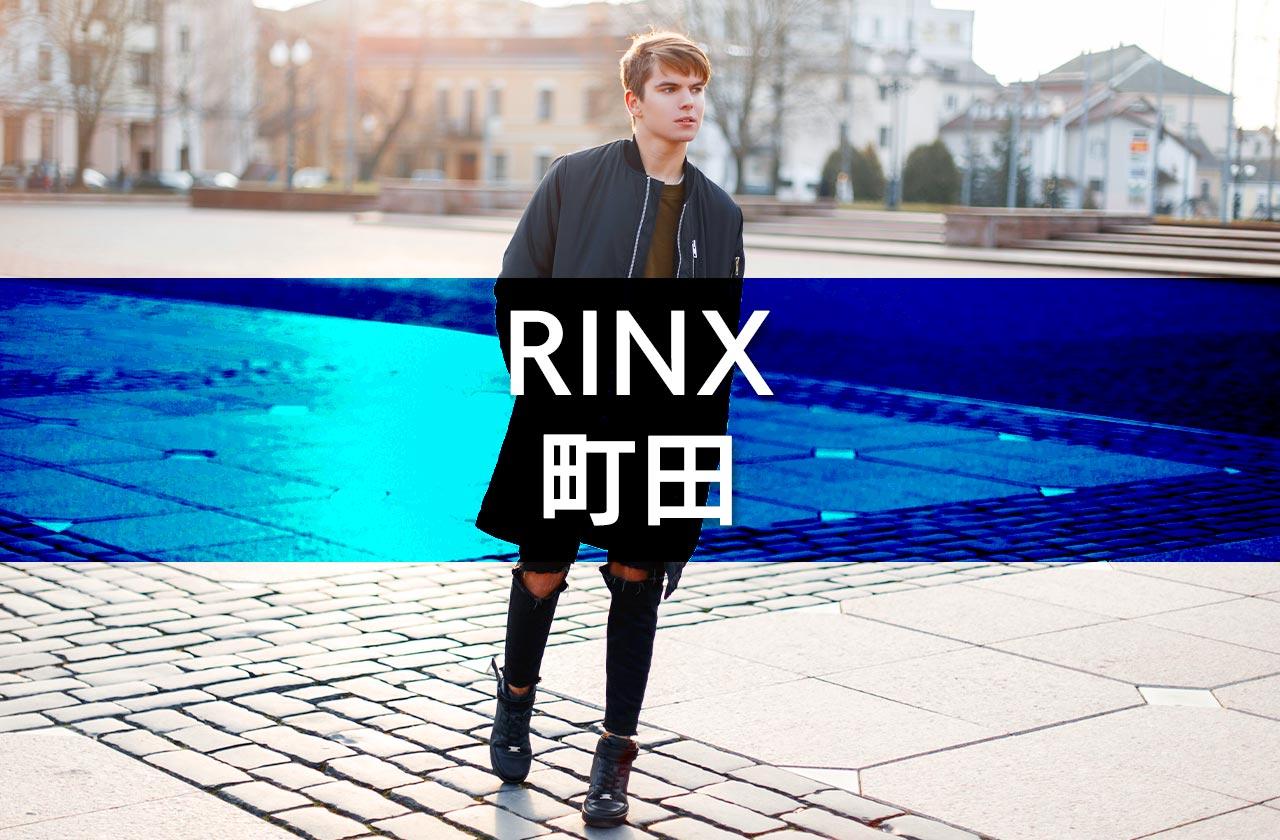 RINX(リンクス)の町田エリア脱毛対応状況まとめ