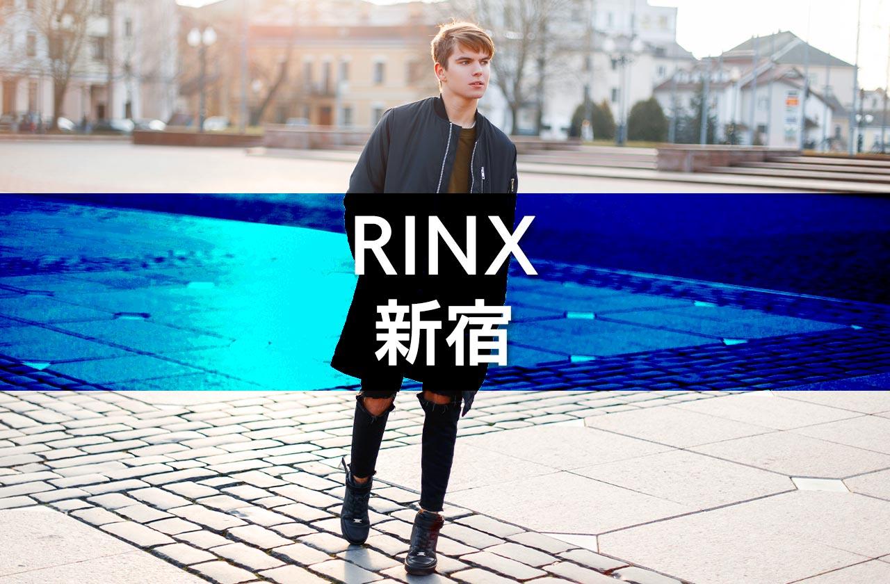 RINX(リンクス)の新宿エリア脱毛対応状況まとめ