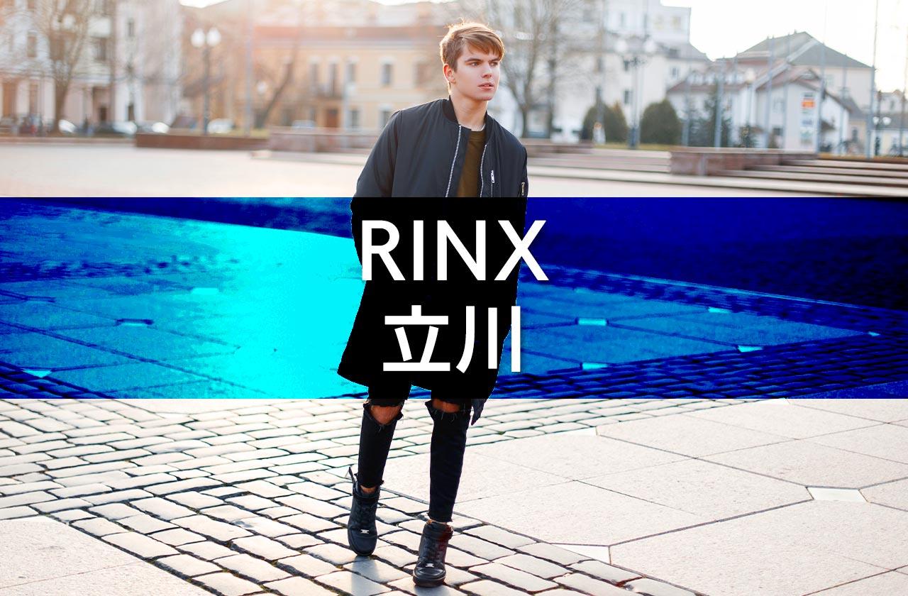 RINX(リンクス)の立川エリア脱毛対応状況まとめ
