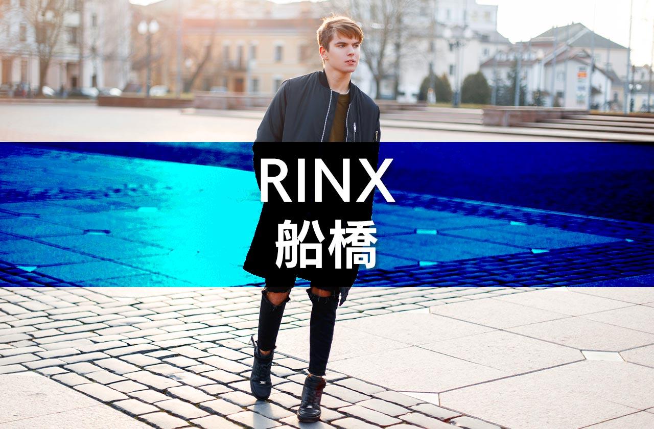 RINX(リンクス)の船橋エリア脱毛対応状況まとめ
