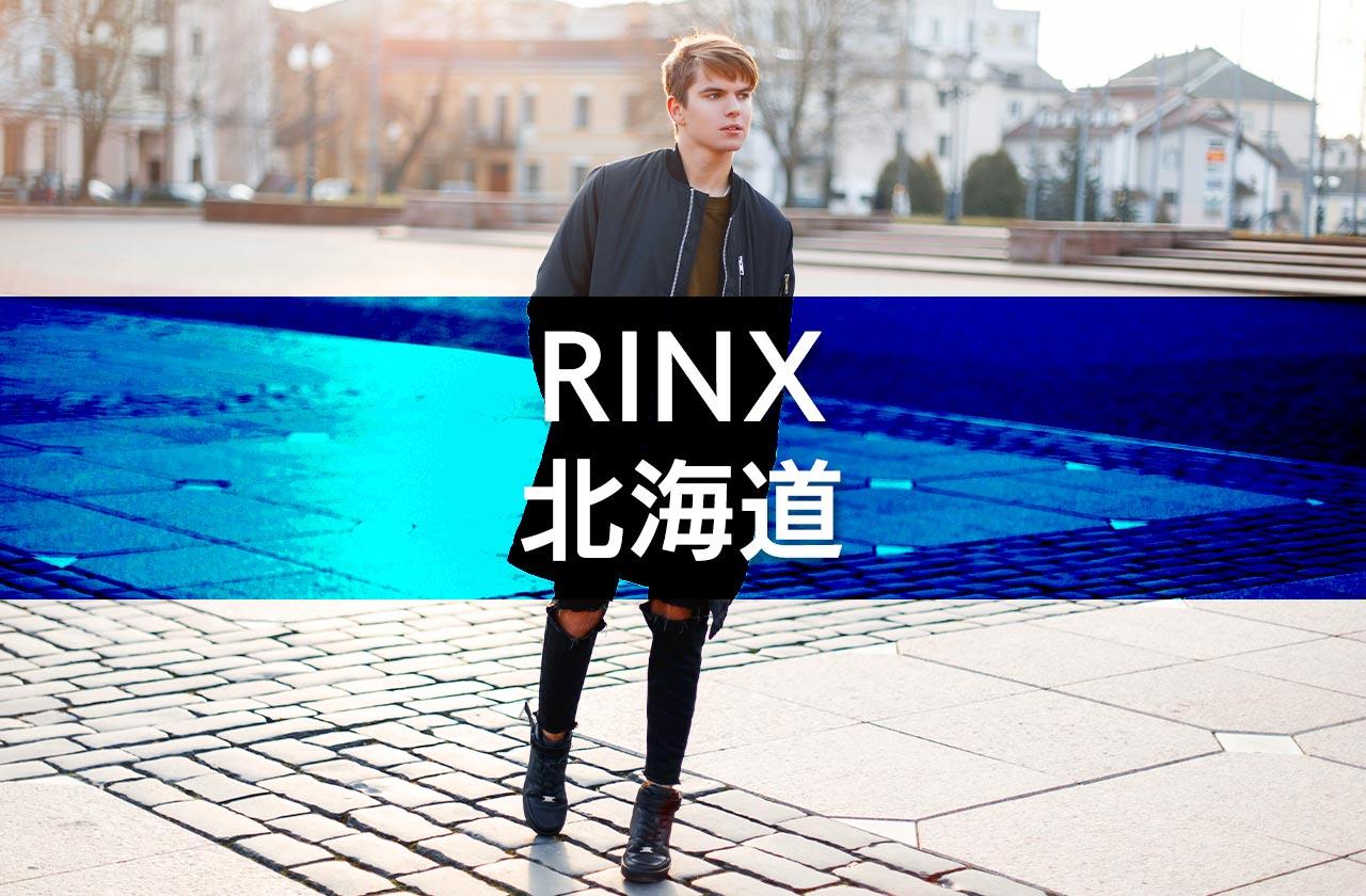 RINX(リンクス)の北海道(札幌)エリア脱毛対応状況まとめ