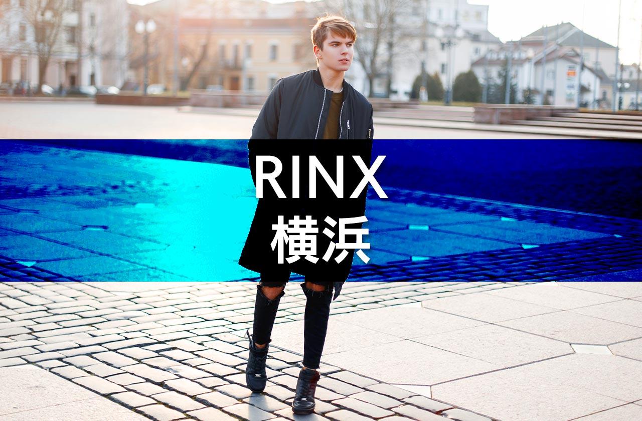 RINX(リンクス)の横浜エリア脱毛対応状況まとめ