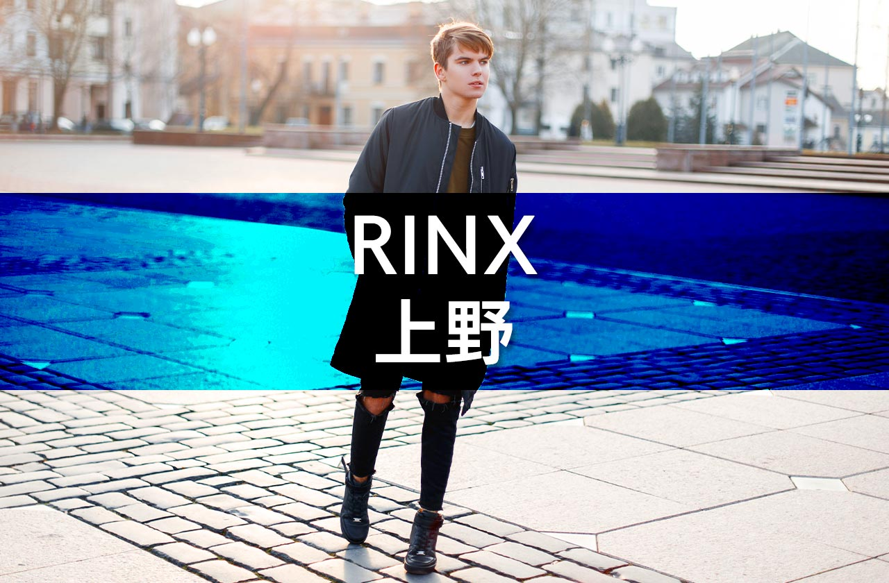 RINX(リンクス)の上野エリア脱毛対応状況まとめ