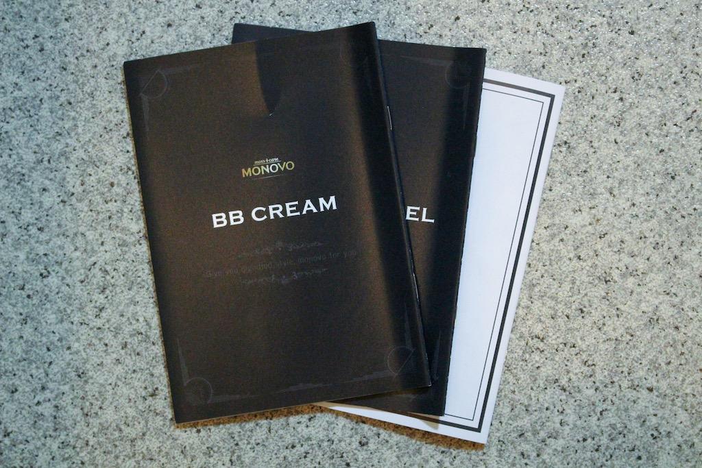 MONOVO BBクリームの冊子
